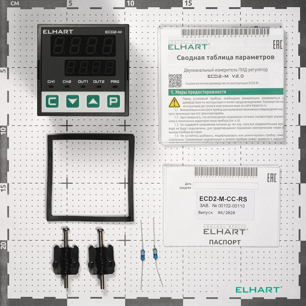 ПИД-регулятор 2-х канальный ECD2-M-CC-RS