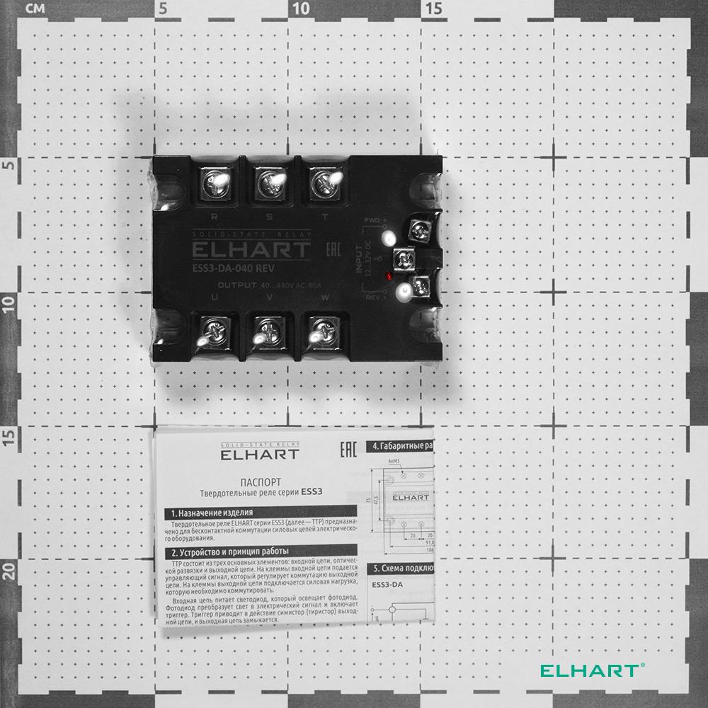 Однофазное твердотельное реле ESS1-MIA-040 S