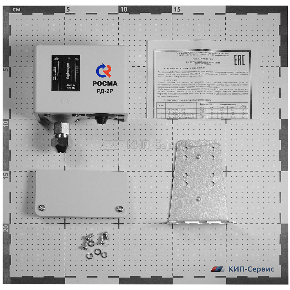 Реле давления РД-2Р-2,4МПа-G1/4