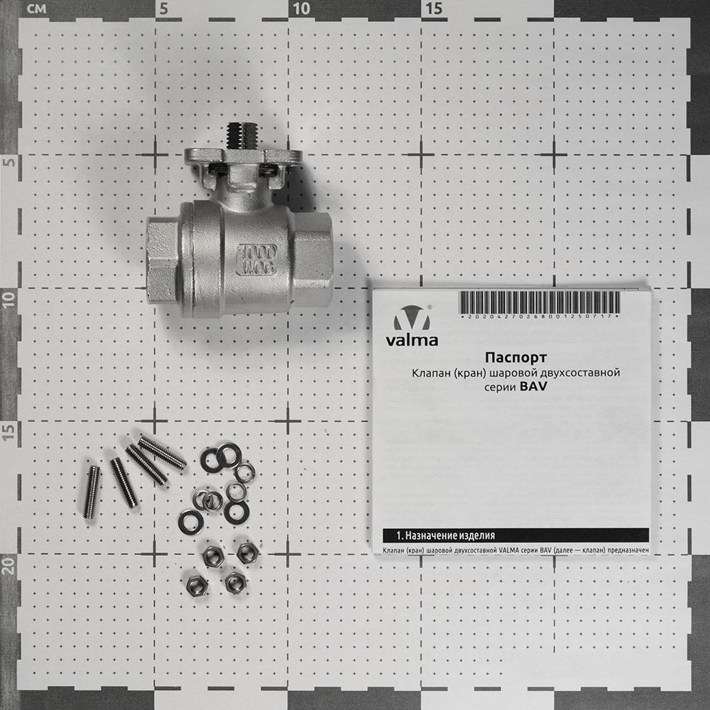 Клапан шаровой BAV-S304-2P-T-020