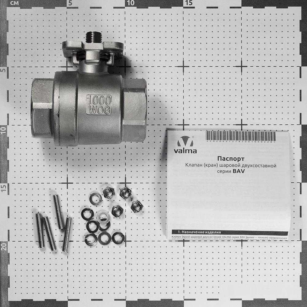 Клапан шаровой BAV-S304-2P-T-032