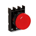 Сигнальная арматура красного цвета B000XK