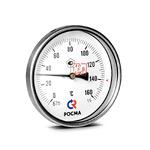 Термометр биметаллический (осевой) БТ-51.х11-100/  64мм, d=100 мм, с гильзой 64мм, (0..+160)С, G1/2, кл 1,5